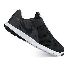 Nike Flex Experience 5 Print Pre-School Boys' Running Shoes