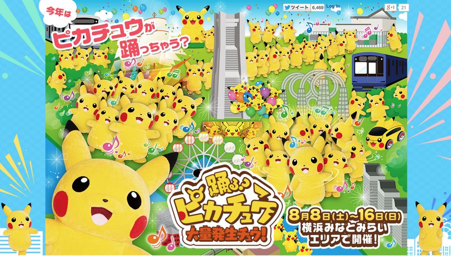 Yay! Sakuragicho decorated for events of 1000 dancing Pikachus   #rinkya #japan #pikachu