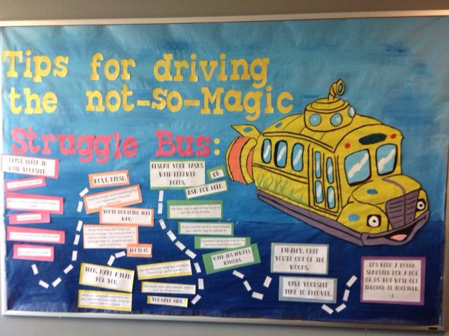 Struggle Bus Magic School Bus Theme Bulletin Board Magic