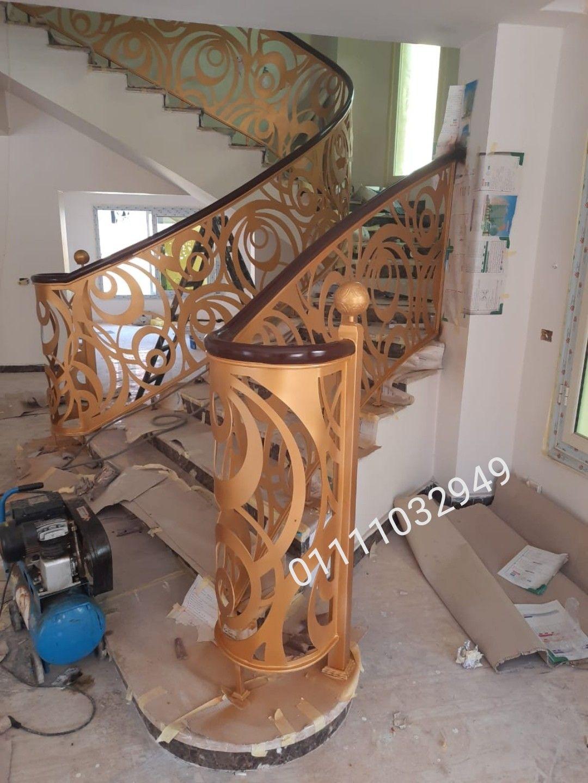 درابزين حديد قص ليزر ٤ملم من أعمالنا باسماعليه Home Decor Stairs Lamp