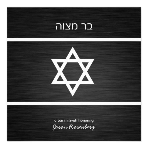 $$$ This is great for          Elegant Black and White Bar Mitzvah Personalized Invite           Elegant Black and White Bar Mitzvah Personalized Invite We provide you all shopping site and all informations in our go to store link. You will see low prices onHow to          Elegant Black and...Cleck Hot Deals >>> http://www.zazzle.com/elegant_black_and_white_bar_mitzvah_invitation-161961742383939991?rf=238627982471231924&zbar=1&tc=terrest