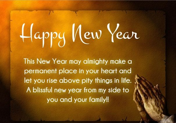 christian new year greetings