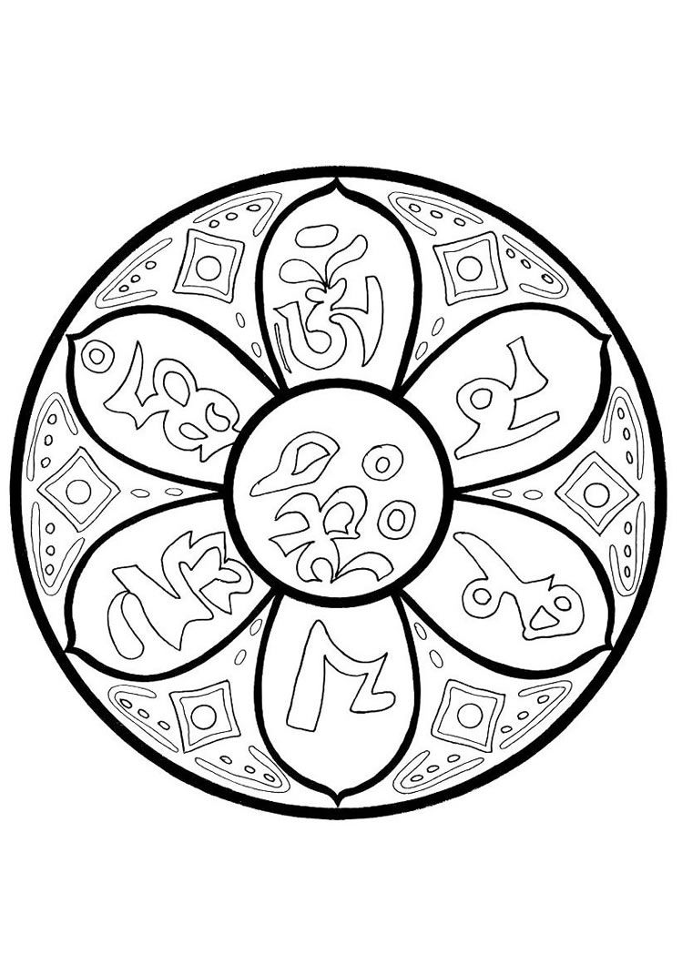 Original and beautiful coloring page. Color this Tibetian om mantra ...