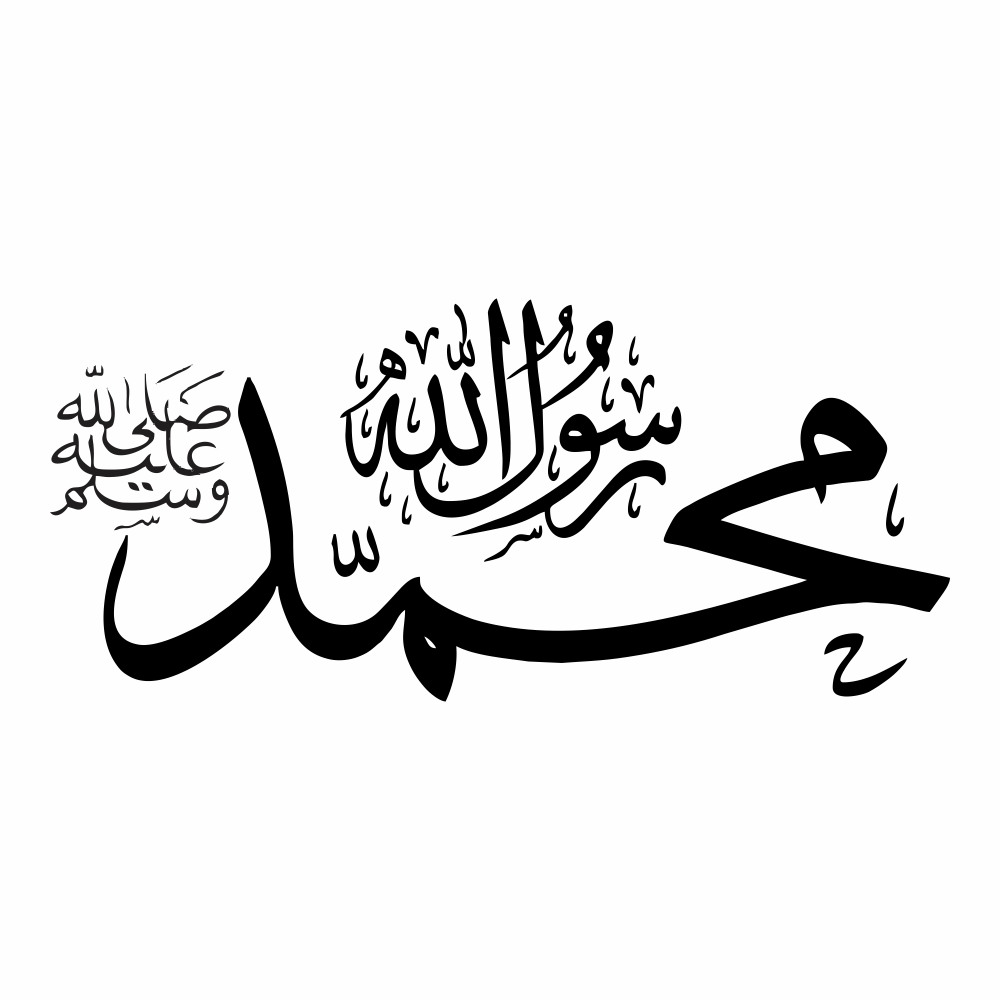 Pin On Calligraphy Vectors