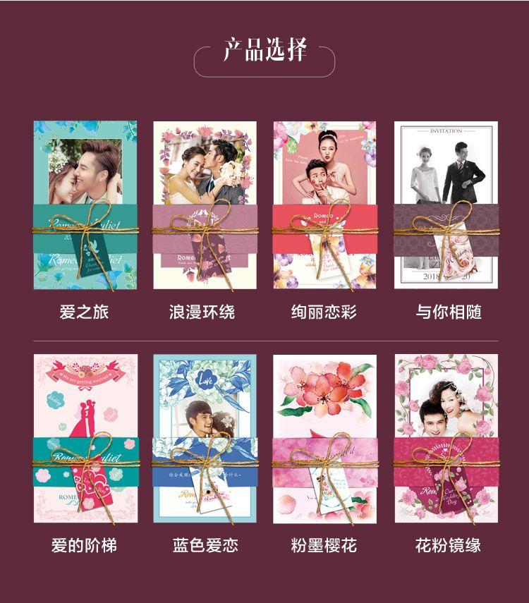 Photo of Einladungseinladung Hochzeitseinladungshochzeit kreativ 2019 koreanische Fotoanpassung des europäischen Stils Sen ästhetische Hochzeitseinladung