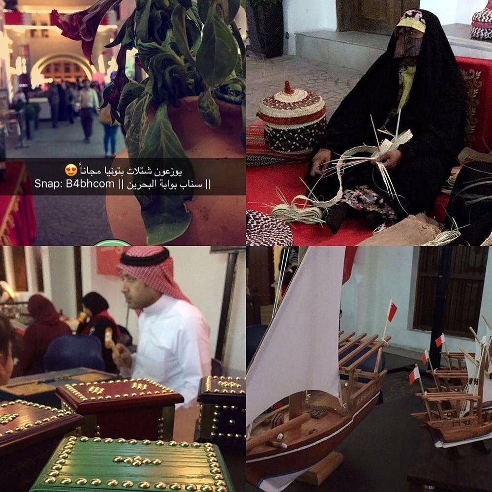 جانب من احتفالات اليوم الوطني في باب البحرين البحرين Bahrain الكويت السعودية قطر الامارات الإمارات دبي عمان مسقط أبوظبي Instagram Posts Instagram