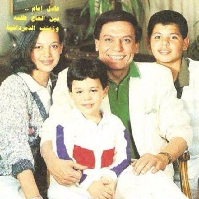 الفنان عادل امام مع ابنائه Egyptian Movies Egyptian Actress Egypt History