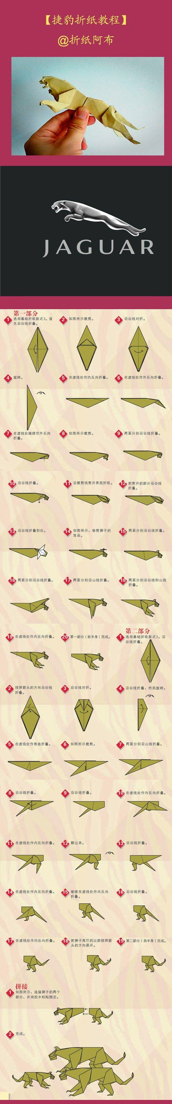Tutorial Origami Jaguar Ms Favorites Pinterest Kusudama Diagrams