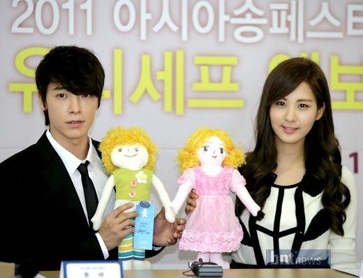 seohyun and luhan dating allkpop