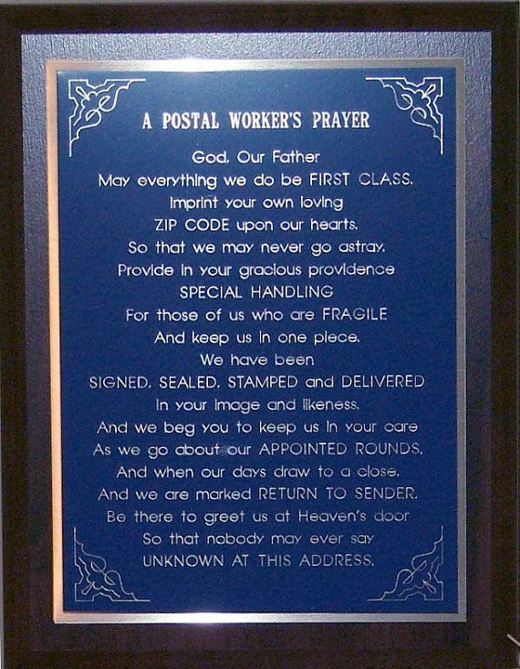 Postal Worker'S Prayer Plaque - Can Be Personalized - Makes A