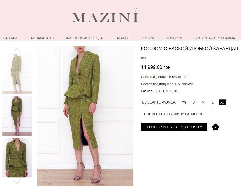 Костюм с баской и юбка-карандаш от MAZINI