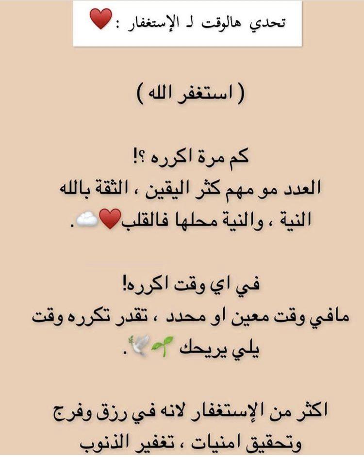 Pin By لا اله الا الله محمد رسول الل On إسلاميات Arabic Calligraphy