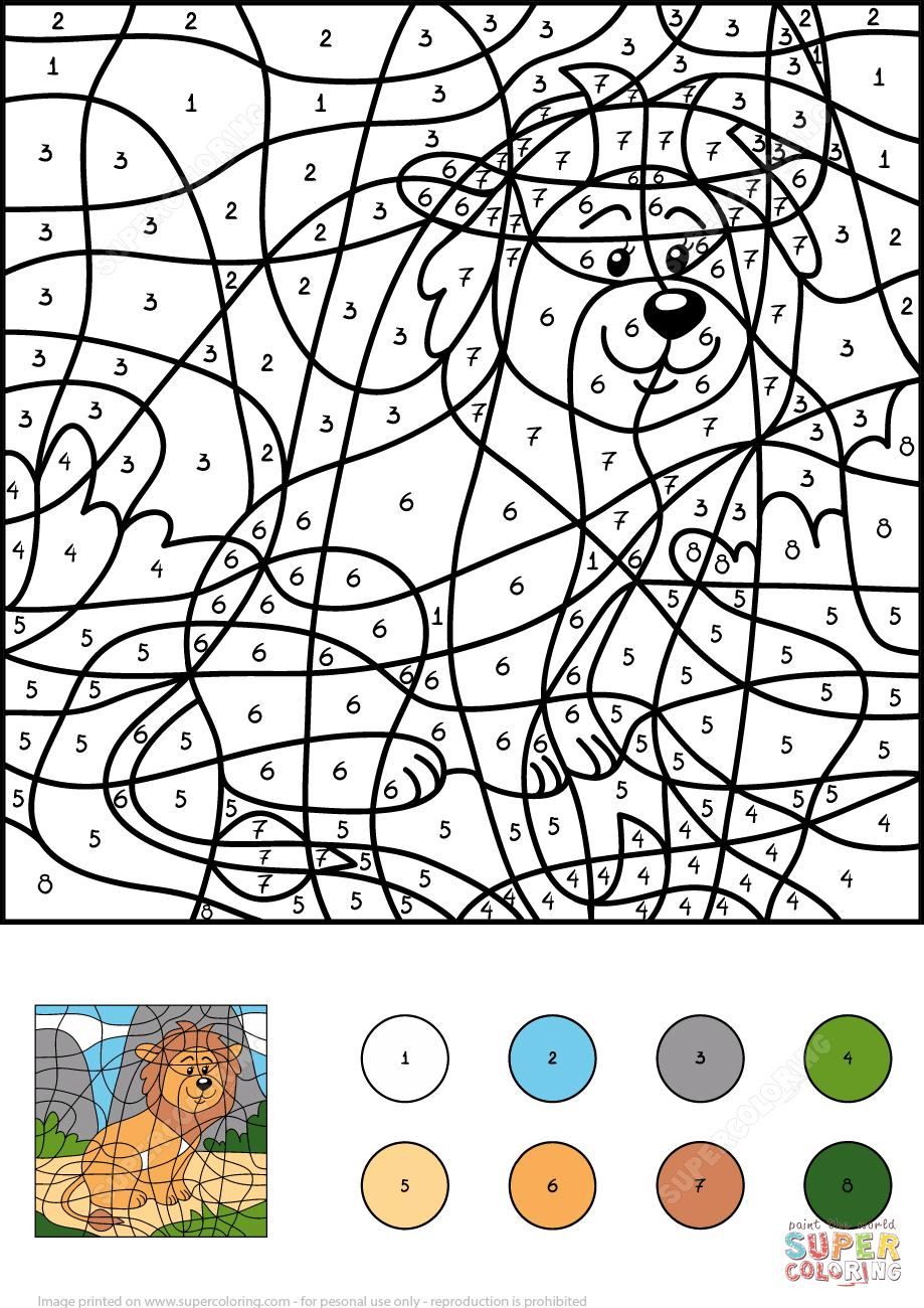 Раскраска по номерам - Лев | Super Coloring (с ...