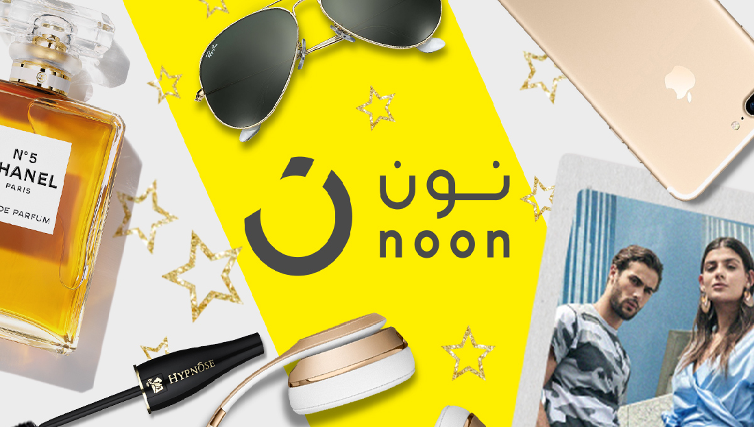 Noon Coupon Code Shopping Coupons Coupons