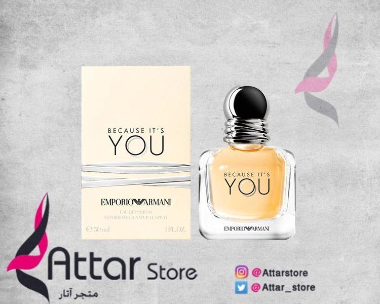 Pin By Attarstore On Nazek Perfume Bottles Perfume Bottle