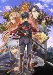 Nonton Anime Kochouki Wakaki Nobunaga Subtitle Indonesia