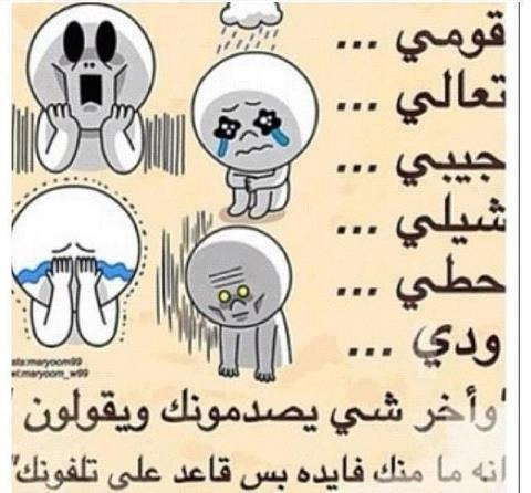 Pin By Kamar Khalili On Cartoon Fun Quotes Funny Funny Study Quotes Jokes Quotes