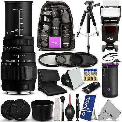 Sigma 70-300mm f/4-5 6 DG Macro Lens Kit for Canon EOS 1200D