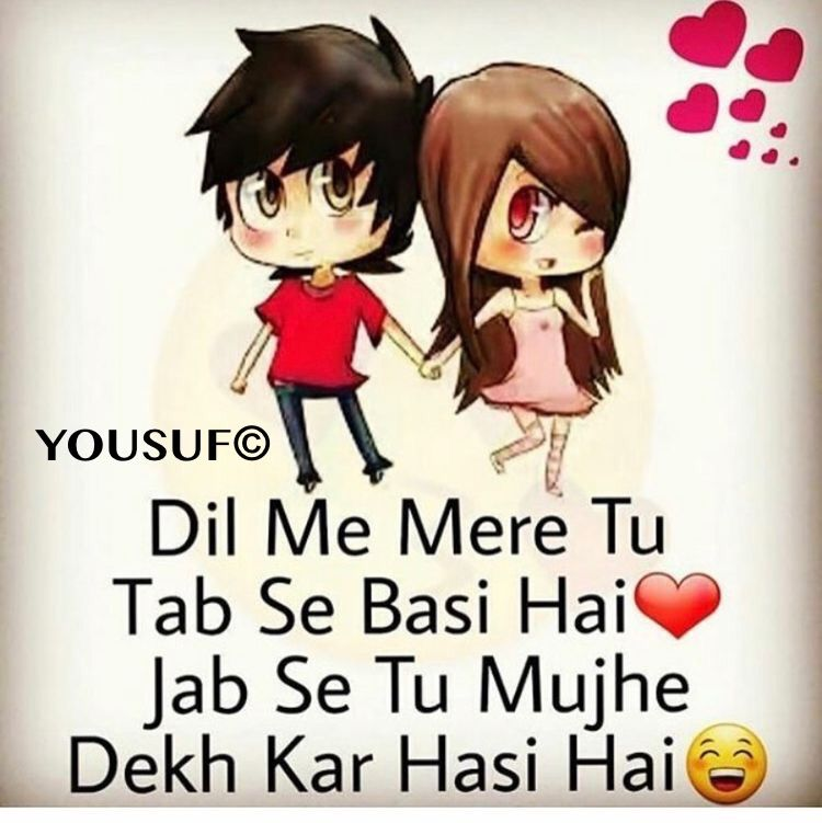 Pin By Shivani On Love Love Quotes Cute Love Quotes Romantic