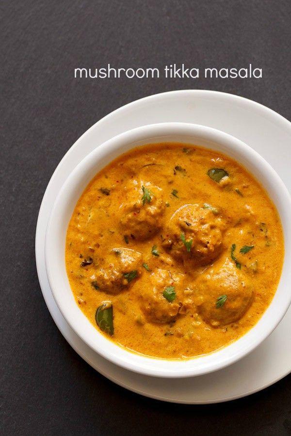 mushroom tikka masala recipe, restaurant style mushroom tikka masala. #postbash…
