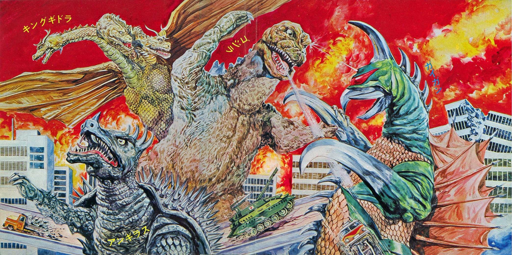 Anguirus and Godzilla vs Gigan and King Ghidorah in GODZILLA VS GIGAN  (1972) | Godzilla, Cine