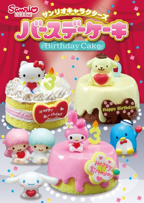 Sanrio birthday cake ReMent miniature blind box Hello Kitty