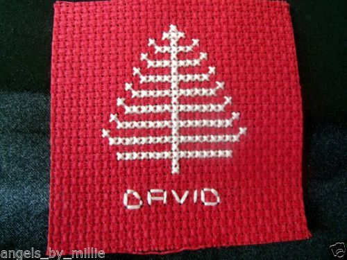 David Personalized Red Finished Completed Cross Stitch Christmas Tree Ornament | eBay