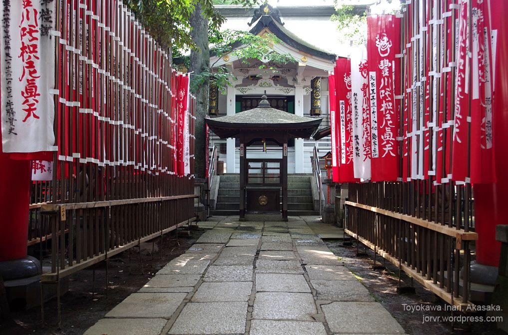 Toyokawa Inari in Akasaka, Tokyo.