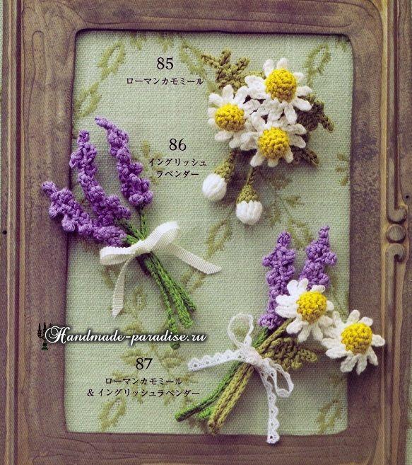 букетики цветов вязаные крючком украшения Crochet вязание