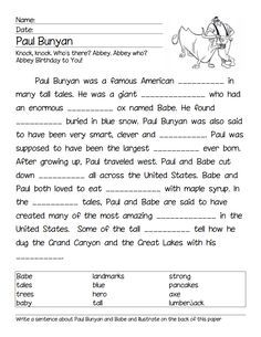 Paul Bunyan Coloring Page Responsibility Coloring Sheet Worksheet ...