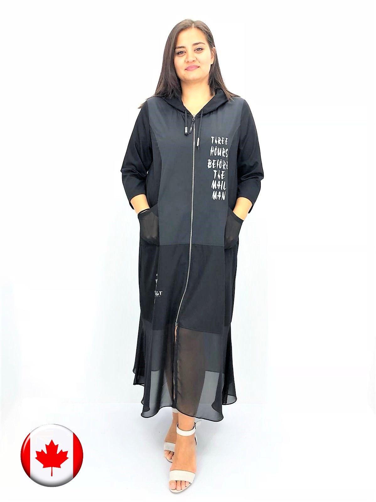 магазины одежды для полных женщин в перми