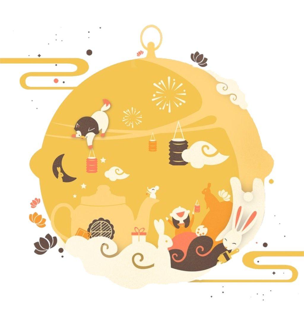 Abstract Cartoon Mid Autumn Festival Elements Download The Hd Full Version On Heypik Com Heypik Midautumn Moon Festival Rabbit Cha Thiệp Li Xi Mỹ Thuật