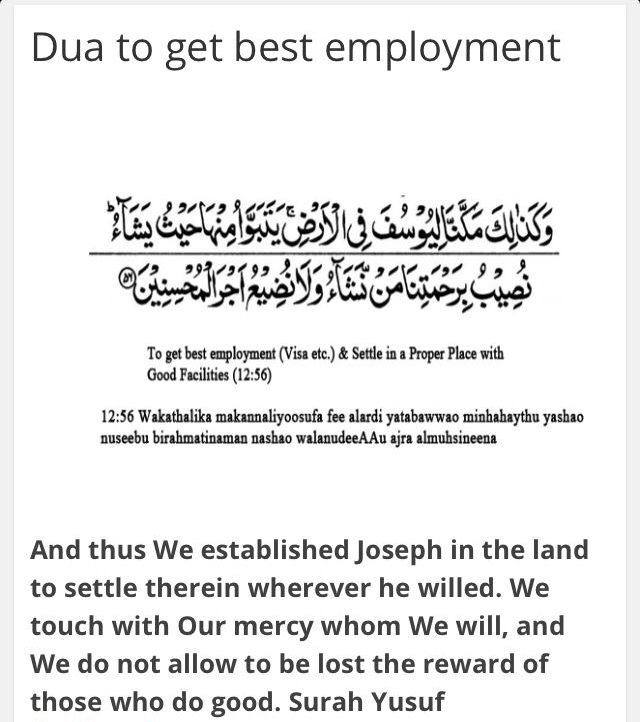 Dua to get best employment  | Prayer | Allah islam, Doa