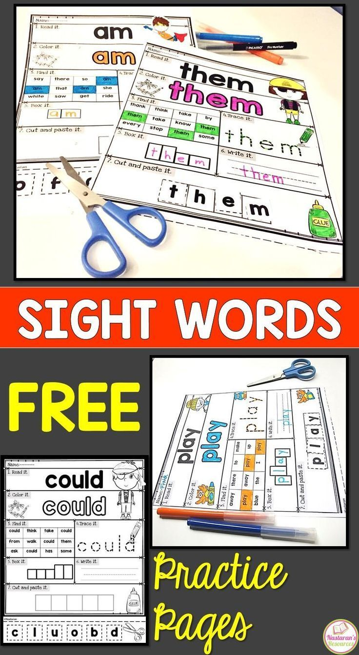 Free Sight Words Practice Pages | Kind
