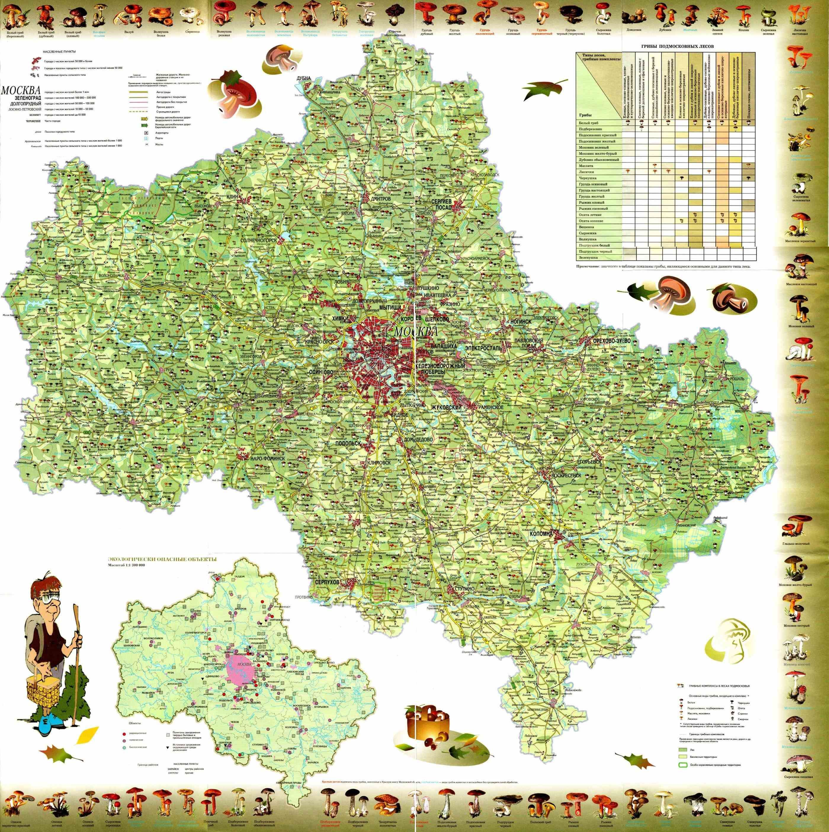 to file moscow russia map of oblast svg wikimedia commons file ...
