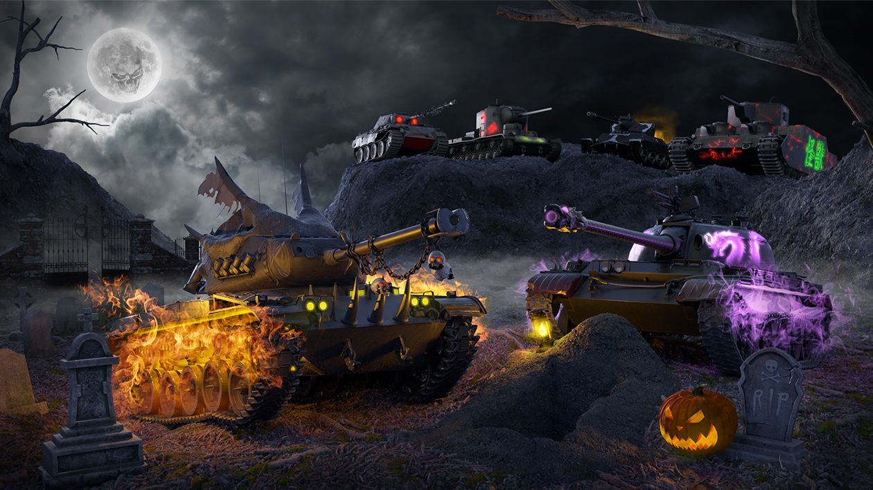 Monster Hunter - Earn a Free Monster Tank - Announcements
