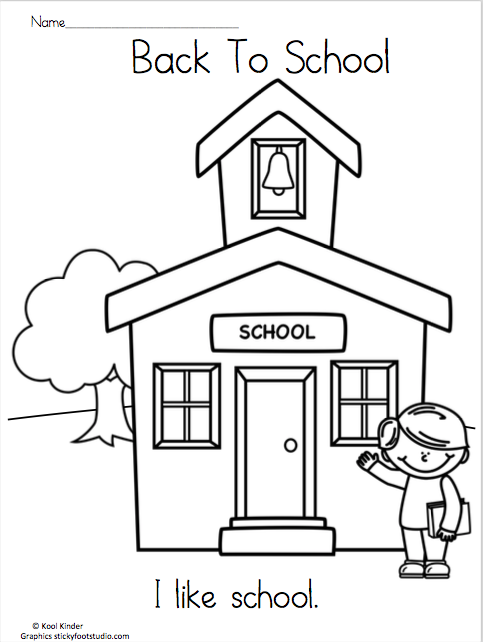 Back To School Reading and Coloring Printable Education