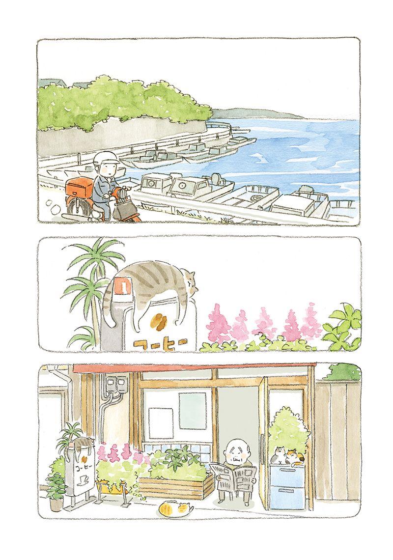 【連載】 ねことじいちゃん  第1話 「ねこの町」 | ダ・ヴィンチニュース
