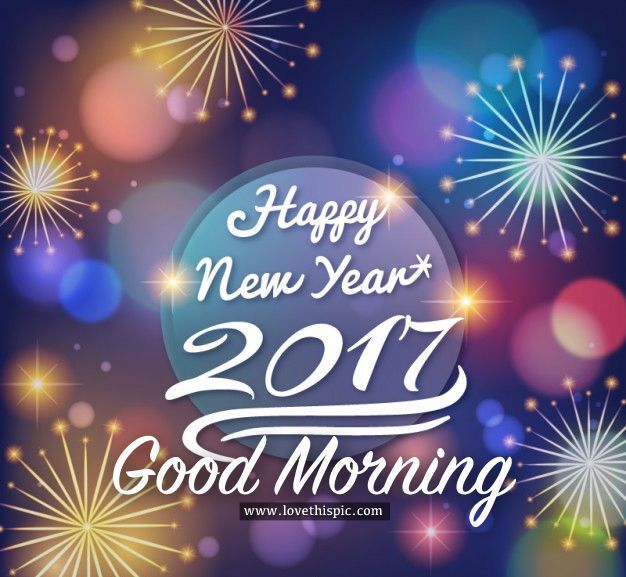 Happy New Year 2017 Good Morning New Years New Year Happy New Year