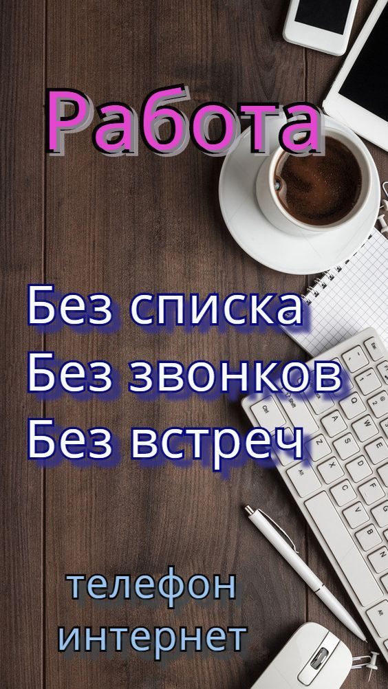 Работа на дому интернет магазин вакансии удаленно работа москва чертежник удаленно