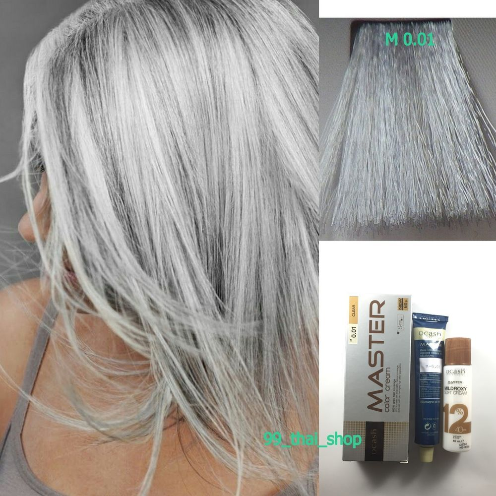 Dcash Hair Color Cream Contains Active And Powerful Radiant Which