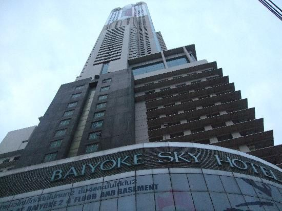 baiyoke sky hotel observation open from 10 30am to 10 00pm this rh pinterest com