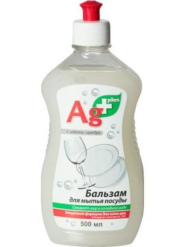 Detergent de vase cu ioni de argint Ag+ Detergentulcurata rapid si eficient vasele in apa calda si rece, se elimina complet la clatire. Formula pentru protectia mainilor (glicerina + ph control). Miros fin. Mod de utilizare: se aplica putin detergent pe burete, se spumeaza, se clateste. Cantitate: 500ml, 1000ml.