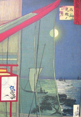 Kiyochika - Moon at shinagawa 41