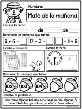 2nd Grade Fall Themed Morning Work In Spanish Kindergarten Worksheets Sight Words 2nd Grade Math Worksheets Spanish Lessons For Kids