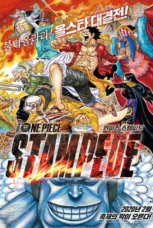 Regarder One Piece Stampede Film complet EN LIGNE With