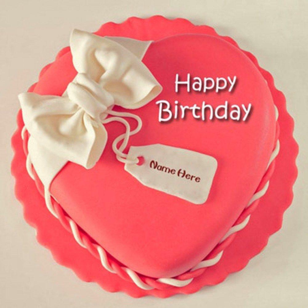 Stupendous Birthday Cake Photo Send Birthday Cake Online From Bookmyflowers Funny Birthday Cards Online Overcheapnameinfo