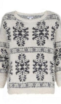 Jersey Blanco. 25,89€ (antes 36,99€)