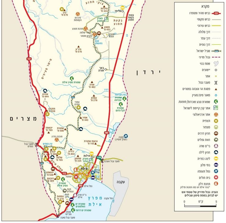 eilat southern beach map » [Home Decorations] - HD Picture of ...