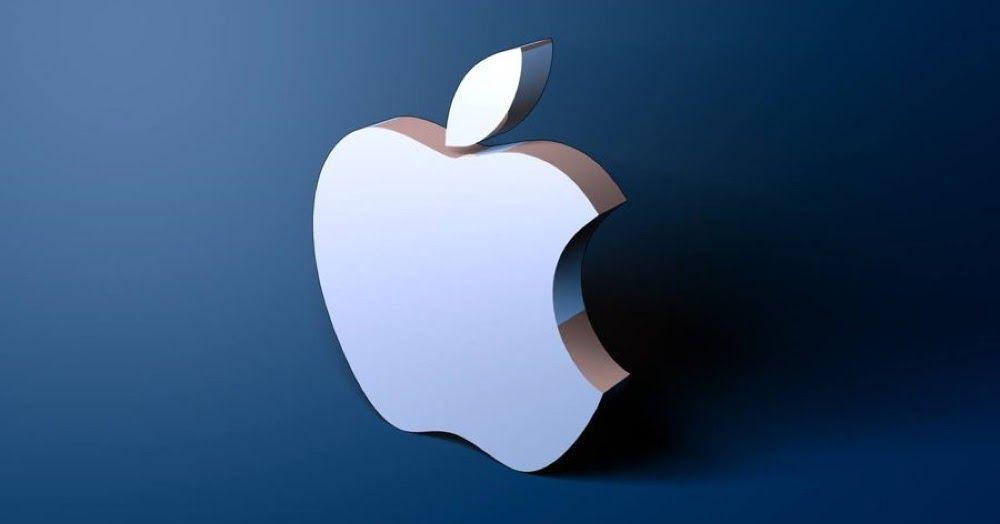شركة ابل Apple Store Iphone Apple